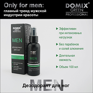 DOMIX Дезодорант для ног MEN
