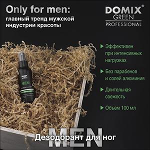 MEN Дезодорант для ног