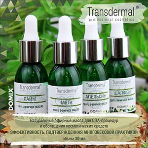 Эфирные масла Transdermal professional cosmetics