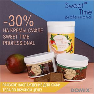 выгодное предложение Sweet Time кремы-суфле
